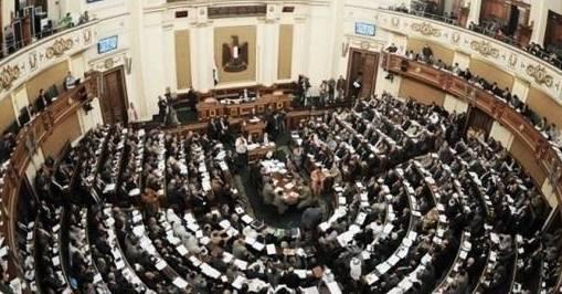 ضريبة السندات.. برلمان العسكر يفتح باب الجباية من البنوك ...