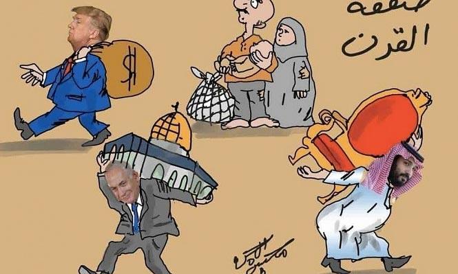 «Сделка века» угрожает всей арабской нации.